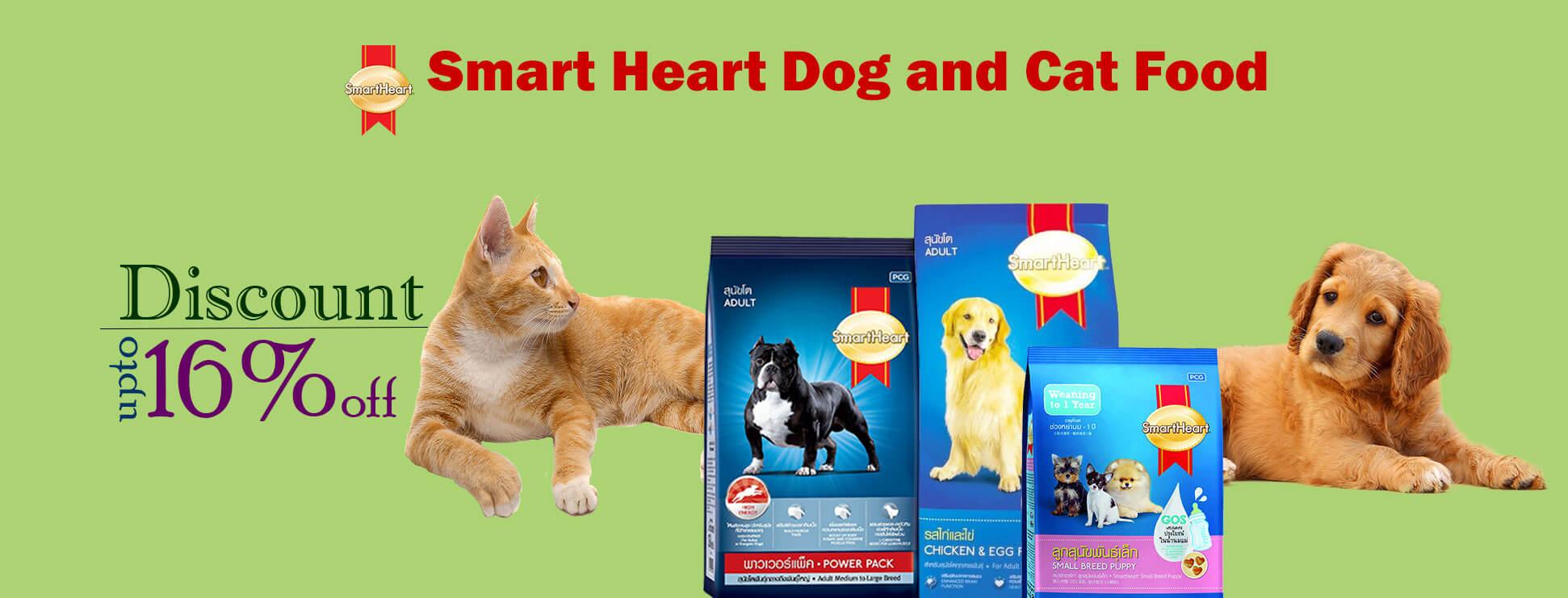 Smartheart_dog_food.jpg