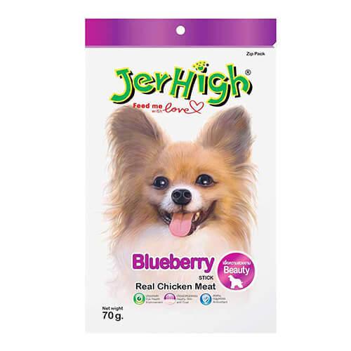 Jerhigh Blueberry Dog Treats 70gm