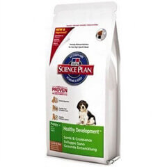 Hills Science Plan Puppy Food Lamb and Rice 3 KG