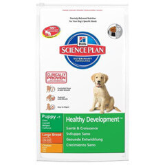 Hills Science Plan Puppy Large Breed Chicken Dog Food - 2.5 KG