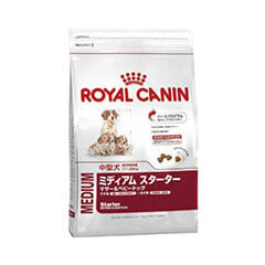Royal Canin Medium Junior 1 KG Dog Food